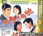 You Xiu Sheng Huo Gu Shi Pian Ta Lia He Ta Lia (VCD) (China Version)