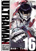 ULTRAMAN (Vol. 16) (Normal Edition)