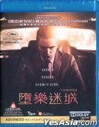Cosmopolis (2012) (Blu-ray) (Hong Kong Version)