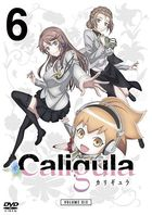 Caligula  Vol.6 (DVD)(Japan Version)