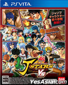 J-Stars Victory VS (普通版) (日本版)
