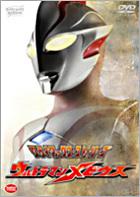 Climax Stories : Ultraman Mebius (DVD) (Japan Version)