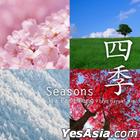 Jia Peng Fang - Seasons (Korea Version)