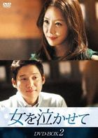 Make a Woman Cry (DVD) (Box 2) (Japan Version)