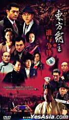 East Hegemon (H-DVD) (Vol.1) (To be continued) (China Version)