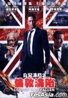 London Has Fallen (2016) (DVD) (Hong Kong Version)