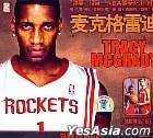 Tracy Mcgrady (VCD) (China Version)