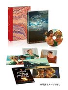 Portrait of a lady on fire (Blu-ray) (Collector's Edition) (Japan Version)