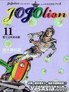 JoJo's Bizarre Adventure Part 8 - JoJolion (Vol.11)