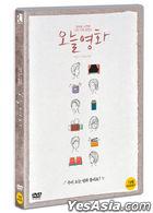 Now Playing (DVD) (Korea Version)