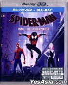 Spider-Man: Into the Spider-Verse (2018) (Blu-ray) (2D + 3D) (Hong Kong Version)