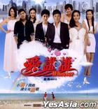 Whoever (2012) (VCD) (Hong Kong Version)