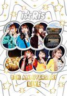 i☆Ris 8th Anniversary Live -88888888-   [BLU-RAY] (Normal Edition) (Japan Version)