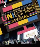 THE IDOLM@STER MILLION LIVE! 6th LIVE YOUR UNI-ON@IR!!!! SPECIAL LIVE DAY 2 [BLU-RAY] (Japan Version)