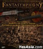 Fantasymphony (Blu-ray) (美国版)