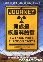 Journey To The Safest Place On Earth (DVD) (Taiwan Version)
