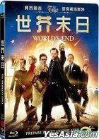 The World's End (2013) (Blu-ray) (Taiwan Version)