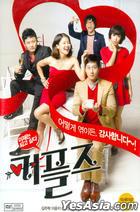 Couples (DVD) (Single Disc) (Korea Version)