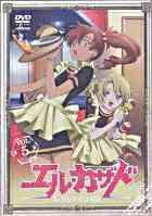 El Cazador De La Bruja (DVD) (Vol.5) (Japan Version)
