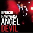 Angel or Devil  (Japan Version)