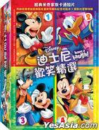 Have a Laugh Vol. 1-4 (DVD) (Taiwan Version)