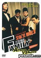 Family (dts)
