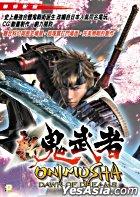 Onimusha Dawn Of Dreams (DVD) (Hong Kong Version)