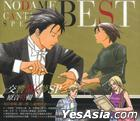 Nodame Cantabile Special BEST! (Taiwan Version)
