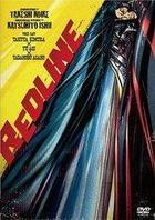 Redline (DVD) (Standard Edition) (English Subtitled) (Japan Version)