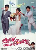 Tie The Knot (DVD) (End) (Taiwan Version)