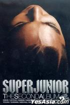 Super Junior Vol. 2 (First Press Limited Edition) (Hong Kong Version)