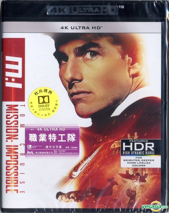 Yesasia Mission Impossible 1996 4k Ultra Hd Blu Ray Hong Kong Version Blu Ray Emmanuelle Beart Tom Cruise Intercontinental Video Hk Western World Movies Videos Free Shipping