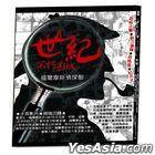 Sherlock Holmes 10 Classic Movie  (DVD) (Taiwan Version)