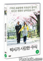 The Professor and His Beloved Equation (DVD) (Korea Version)