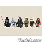 Star Wars : Star Wars Kubrick Series 4 (Open Type)