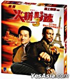 Rush Hour 3 (VCD) (Hong Kong Version)
