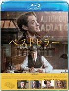 Genius (Blu-ray) (Japan Version)