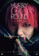 HURRY GO ROUND  (First Press Limited Edition) (Japan Version)