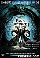 Pan's Labyrinth (VCD) (Malaysia Version)