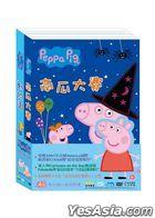 粉紅豬小妹 7 南瓜大賽 + 動物園 (DVD) (台灣版)