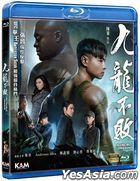 Invincible Dragon (2019) (Blu-ray) (Hong Kong Version)