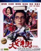 大宅男 (2014) (Blu-ray) (香港版)