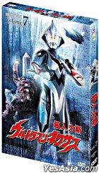 Ultraman Nexus (DVD) (Volume 7) (Hong Kong Version)