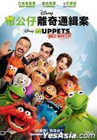 Muppets Most Wanted (2014) (DVD) (Hong Kong Version)