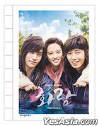 Hwarang: The Poet Warrior Youth Photobook