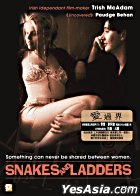 Snakes & Ladders 's (DVD) (Hong Kong Version)