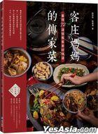 Ke Zhuang Ma Ma De Chuan Jia Cai : Zhong Xian72 Dao Huai Jiu Ke Jia Hao Wei Dao