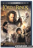 The Lord of the Rings: The Return of the King Movie Only (Korean Version)