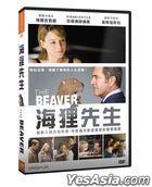 The Beaver (2011) (DVD) (Taiwan Version)
