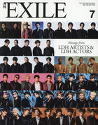 Monthly EXILE 11951-07 2020